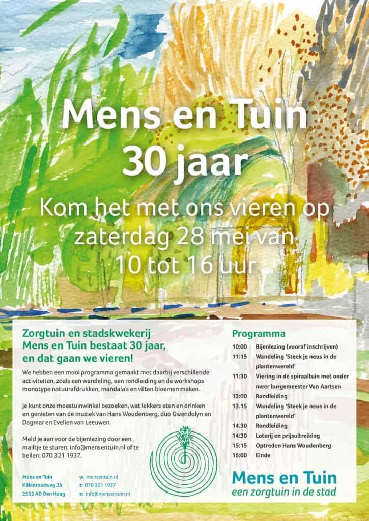 HR_30jaar_Poster